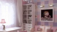 Bedroom Decorating Ideas Small Girls