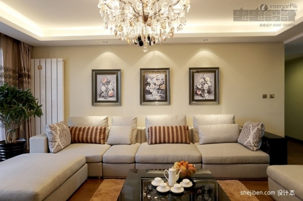 Picture of Small Living Room Modern Design Home Decorating Ideas Small Sitting Room Pictures