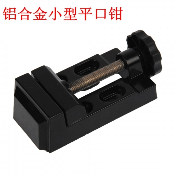 Alluring Clamp Coupling Picture More Detailed Picture About Small Small Bench Vise