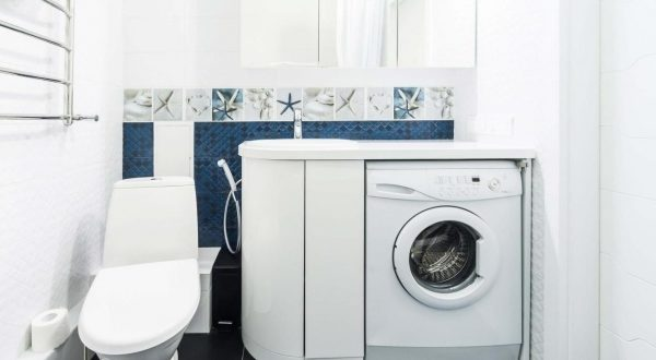 Small Bathroom With Washing Machine