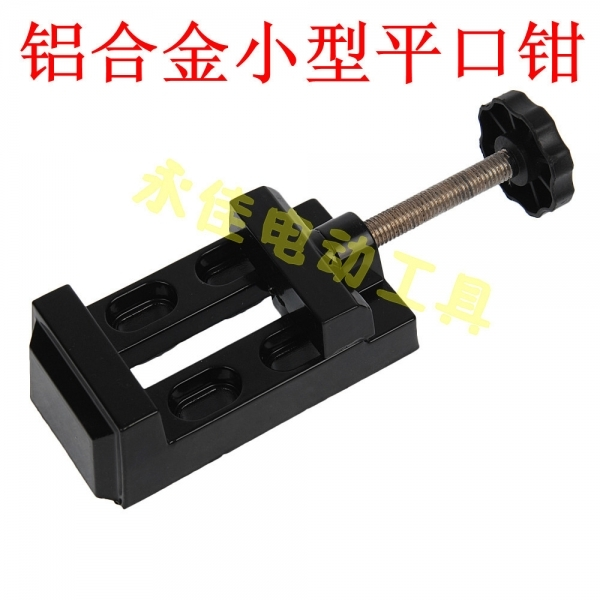 Fantastic Clamp Coupling Picture More Detailed Picture About Small Small Bench Vise